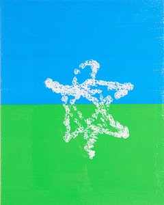 Track - drops of light in a blue and green field, mixed media Garda Alexander Peinture Acrylique sur Toile