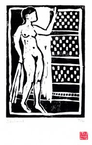 Nu au paravent Beatrice Archinard Print Engraving on Paper