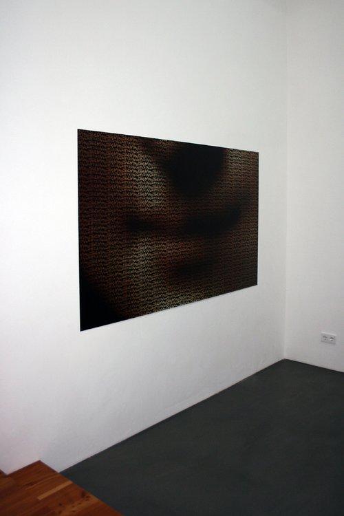 Enigma (Detailansicht) Stefanie Reling Impression